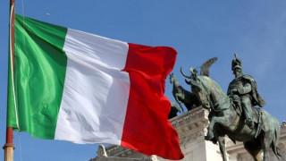 Handelsblatt: Με τα χρήματα των φορολογουμένων η διάσωση των ιταλικών τραπεζών