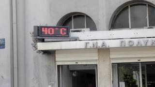 Καύσωνας της δεκαετίας αυτός που έρχεται, στους 43 βαθμούς ο υδράργυρος το Σαββατοκύριακο