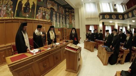 Ιεραρχία: Έγιναν δεκτές όλες οι προτάσεις για τα Θρησκευτικά - O νέος «πονοκέφαλος» της Εκκλησίας