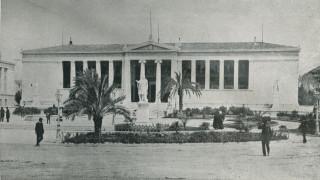 Φεστιβάλ Αθηνών: 180 χρόνια τραγούδι για την 180η επέτειο του ΕΚΠΑ