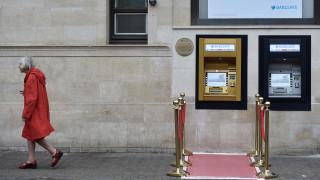 Xρυσό το πρώτο ATM του κόσμου για την 50η επέτειο λειτουργίας του