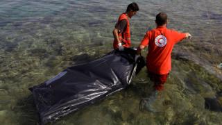 Λιβύη: Οι αρχές ανακάλυψαν τουλάχιστον 25 πτώματα μεταναστών που ξεβράστηκαν στις ακτές
