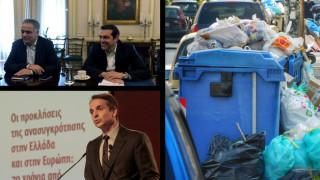 Η κυβέρνηση στοχοποιεί τη ΝΔ για την απεργία στην καθαριότητα