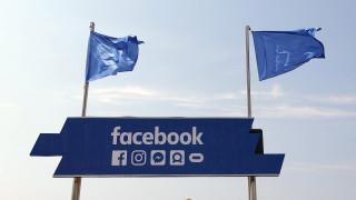 Facebook: Ξεπέρασαν τα 2 δισεκατομμύρια οι χρήστες