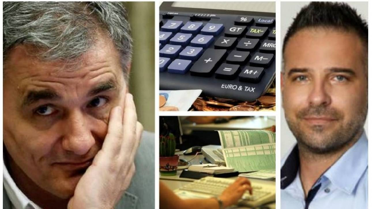 «Ραβασάκι» στον Ευκλείδη Τσακαλώτο - Οι φορολογικές αδικίες με παραδείγματα