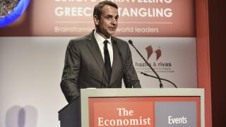 Μητσοτάκης: «Φέρτε κεφάλαια» - Οι πέντε προτάσεις της ΝΔ