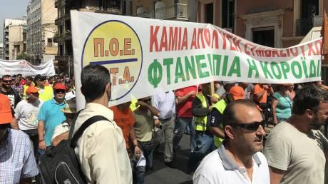 ΠΟΕ-ΟΤΑ: Πορεία πριν τη συνεδρίαση για το μέλλον των κινητοποιήσεων