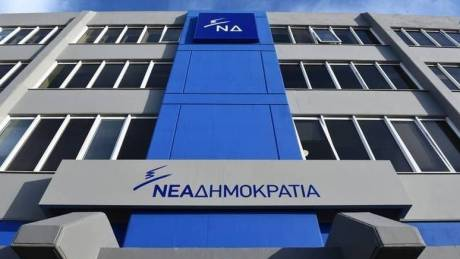 Καταγγελίες της ΝΔ: Επίορκοι υπάλληλοι του ΕΦΚΑ επιστρέφουν στις θέσεις τους