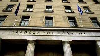 Τράπεζα της Ελλάδος: Η απόφαση του Eurogroup καθιστά βιώσιμο το χρέος