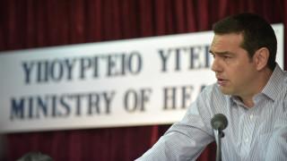 Τσίπρας: Προτεραιότητά μας να σταθεί στα πόδια του ο χώρος της Υγείας (vid+pics)