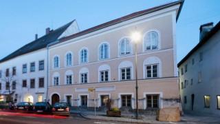 Αυστρία: Επικυρώθηκε η απόφαση για απαλλοτρίωση του σπιτιού του Χίτλερ