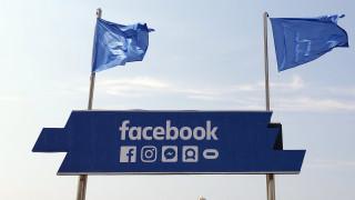 Αρχίζουν τα βαριά πρόστιμα στα πασίγνωστα social media