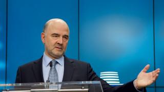 Πιερ Μοσκοβισί: Ο ΣΥΡΙΖΑ έχει κάνει σκληρές επιλογές