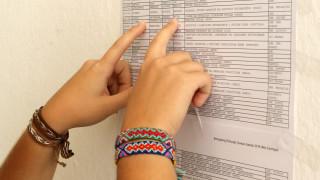 Πανελλήνιες 2017: Ανατροπή στις βάσεις σε ΑΕΙ και ΤΕΙ