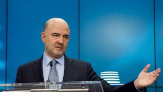 Μοσκοβισί: Θα με ενδιέφερε η προεδρία της Κομισιόν