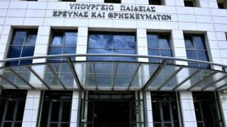 Στην κρίση του υπ. Παιδείας η διαθεσιμότητα πρώην διευθυντή Γυμνασίου της Μυτιλήνης