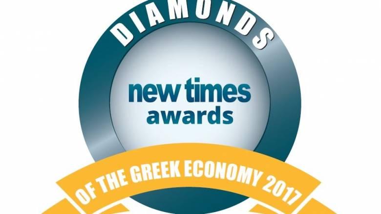 Diamonds of the Greek Economy 2017