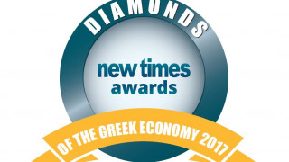 Diamonds of the Greek Economy 2017