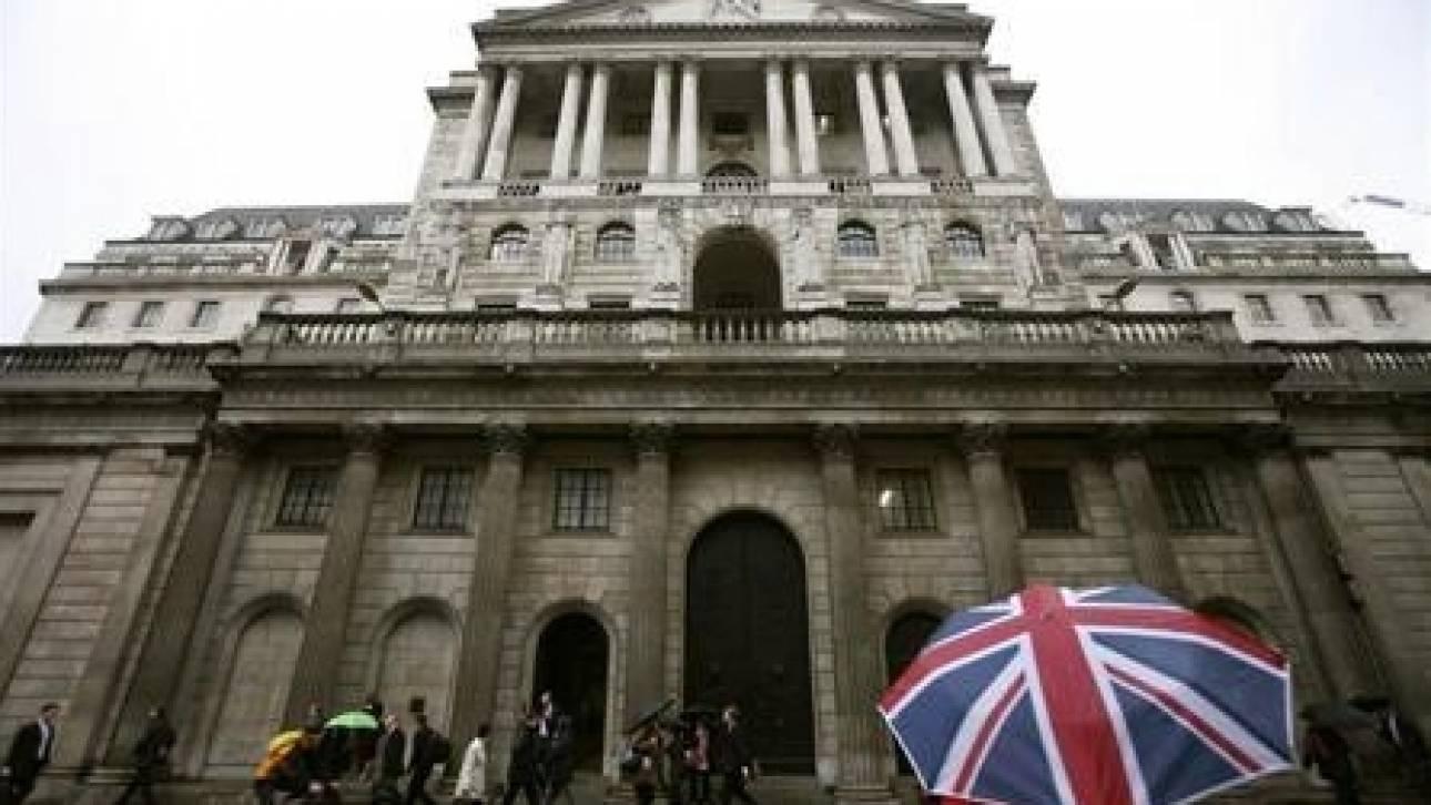 Απεργία στην Τράπεζα της Αγγλίας έπειτα από.. 50 χρόνια