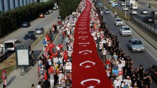 Τουρκία: Κορυφώνεται η «Πορεία για τη δικαιοσύνη» (pics)