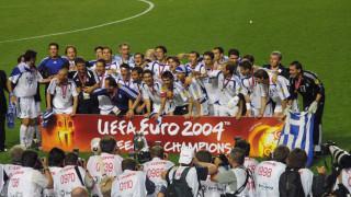 EURO 2004: Το κουίζ για το θρίαμβο της Πορτογαλίας