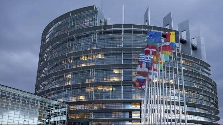 «Ντρίπλα» του Ευρωκοινοβουλίου σε πολυεθνικές