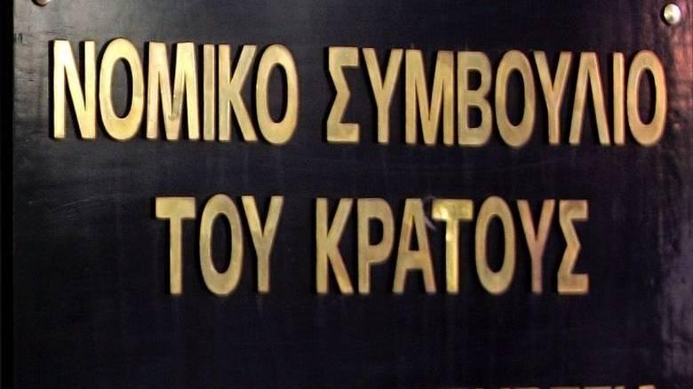 Το ΝΣΚ θεωρεί πως η Τράπεζα της Ελλάδος θα πρέπει να πληρώνει εισφορά αλληλεγγύης
