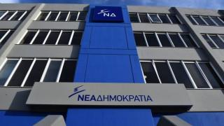 ΝΔ: Επιβεβλημένη η σύσταση Εξεταστικής Επιτροπής μετά... τις αποκαλύψεις του Κιμ