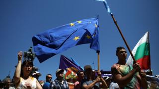 Η πρώτη μεγάλη συγκέντρωση διαμαρτυρίας στο φτωχότερο κράτος της Ε.Ε.
