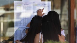 Πανελλήνιες Εξετάσεις 2017: Πότε υποβάλουν μηχανογραφικό οι Έλληνες του εξωτερικού