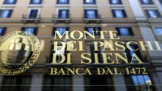 Ξεπουλά και απολύει η ιταλική τράπεζα Monte dei Paschi