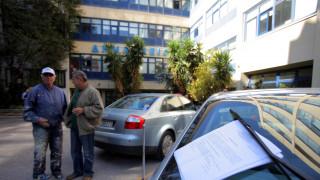 Εισβολή του Ρουβίκωνα στο δημαρχείο Ζωγράφου