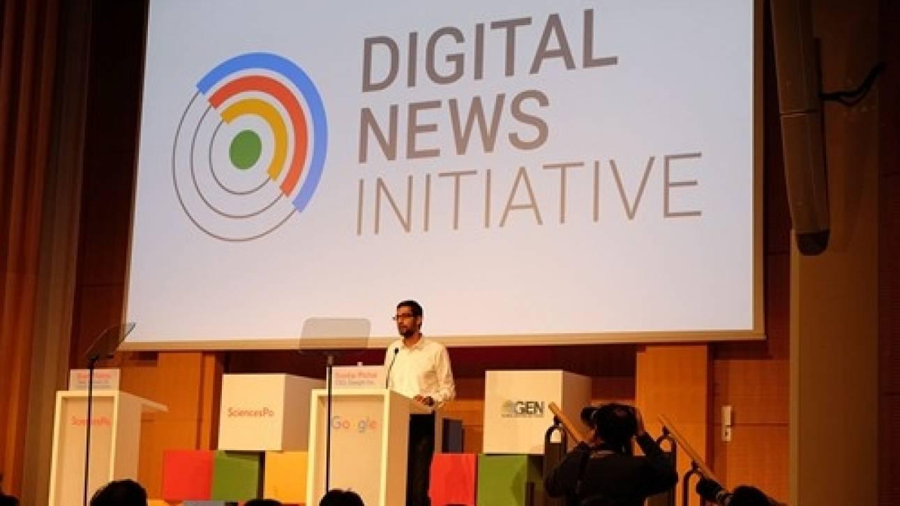 Google DNI: Πάνω από 21 εκατομμύρια ευρώ χρηματοδότησης σε media και ενημερωτικά startups