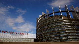 Η αντίδραση της Τουρκίας μετά το «χαστούκι» του Ευρωκοινοβουλίου - «Δεν έχει καμία αξία για εμάς»