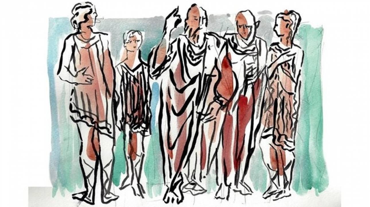 Η ελληνική ηθική & πολιτική φιλοσοφία στο 29ο Διεθνές Συνέδριο της Ρόδου