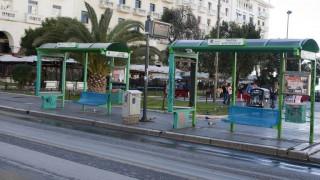 Θεσσαλονίκη: Στο Δημόσιο περνάει η περιουσία του ΟΑΣΘ