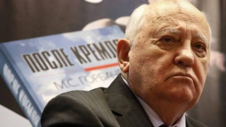 Ηχηρή παρέμβαση Γκορμπατσόφ για τις σχέσεις Ρωσίας-ΗΠΑ