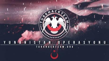 Ο κρυφός πόλεμος των Ελλήνων χάκερ με τους Τούρκους