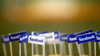 Έρευνα δείχνει ότι υπάρχουν τεσσάρων ειδών χρήστες στο Facebook
