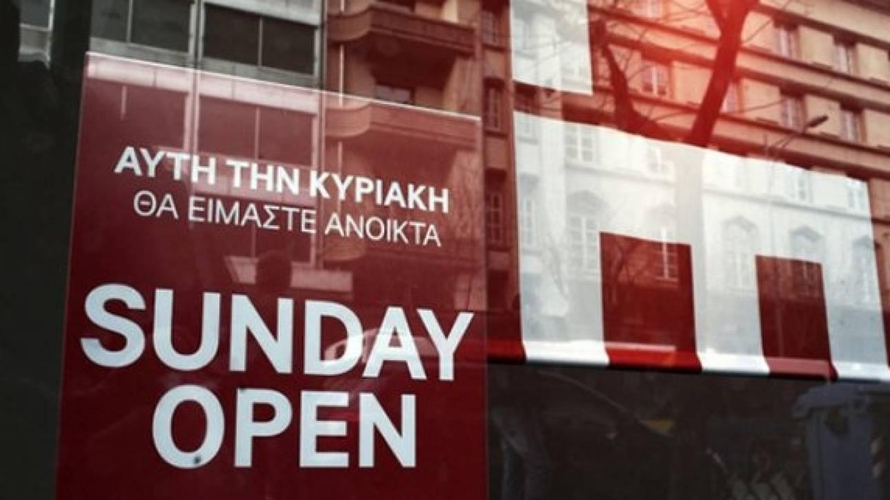 Οι εμπορικοί δρόμοι που θα επιτρέπεται το άνοιγμα καταστημάτων τις Κυριακές
