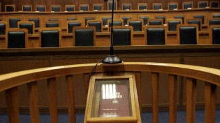 Σκληρή ανακοίνωση της Ένωσης Δικαστών και Εισαγγελέων κατά υπουργών της κυβέρνησης