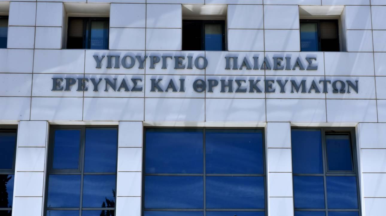 ΑΣΕΠ: Ανακοινώθηκε ο διορισμός 227 εκπαιδευτικών