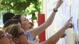 Πανελλήνιες Εξετάσεις 2017: Πότε θα ανακοινωθούν οι βαθμολογίες των Ειδικών Μαθημάτων