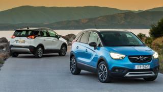 Το νέο Opel Crossland X είναι μοντέρνο και νεανικό, με βάση στα 1.200 κυβικά