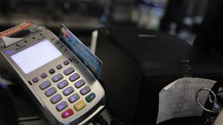 Ξεκινούν οι κληρώσεις της εφορίας-1.000 ευρώ για χίλιους τυχερούς