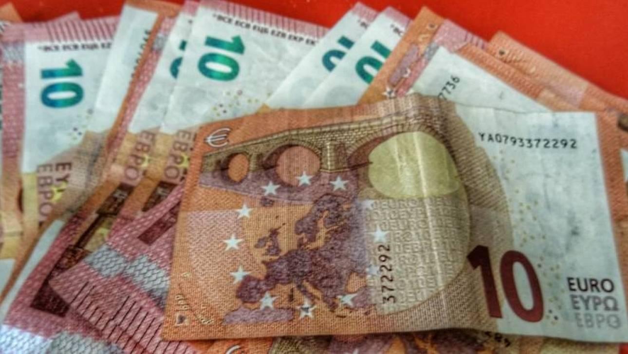 Επίδομα άδειας: Πότε πληρώνεται και πώς να υπολογίσετε τις μέρες που δικαιούστε