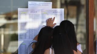 Πανελλήνιες 2017: Ανακοινώθηκαν τα αποτελέσματα ειδικών μαθημάτων – Πώς επηρεάζουν τις βάσεις