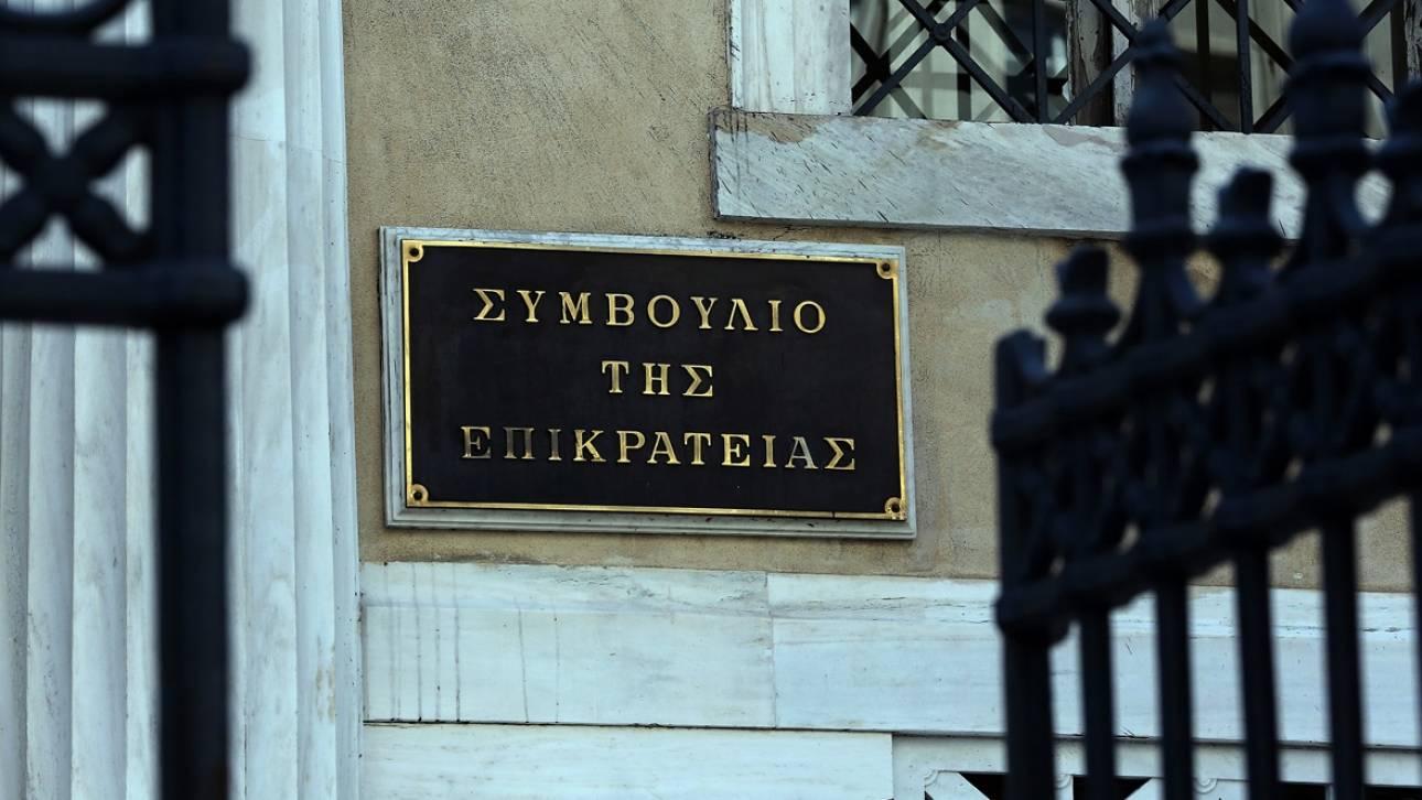 ΣτΕ: Οι φορολογικές Αρχές να εξαντλούν κάθε δυνατότητα λογιστικής επαλήθευσης
