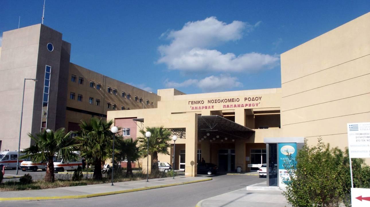 Μήνυση κατά Άγγλου ασθενή θα υποβάλλει το νοσοκομείο της Ρόδου