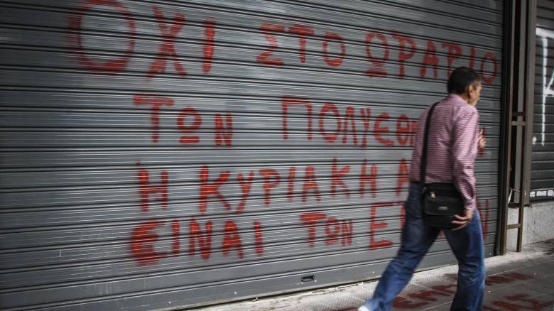 Θεσσαλονίκη: Στις 16 Ιουλίου απεργία εμποροϋπαλλήλων